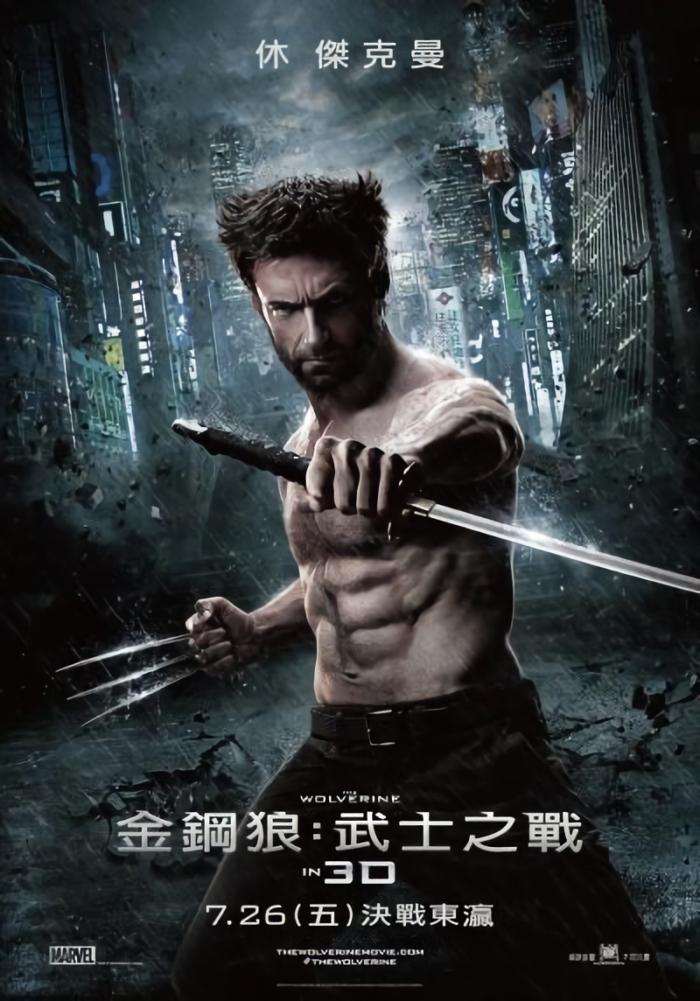 金鋼狼:武士之戰_The Wolverine_電影海報