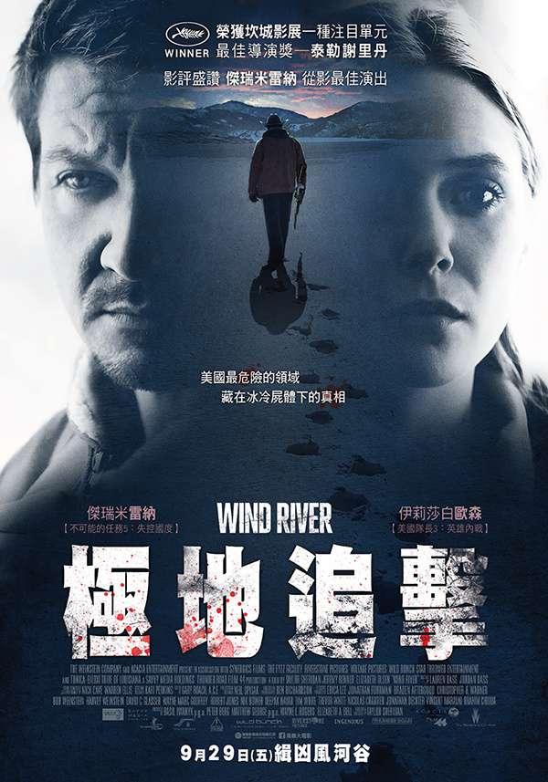 極地追擊_Wind River_電影海報