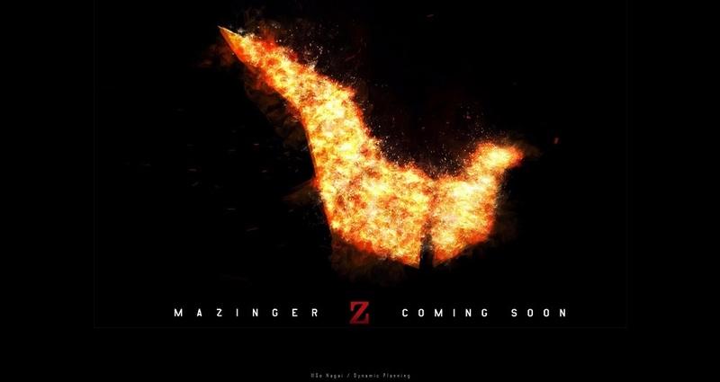 劇場版無敵鐵金剛INFINITY_Mazinger Z: Infinity_電影劇照