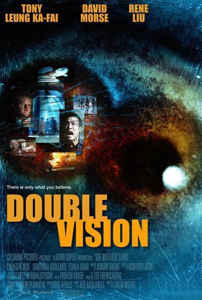 雙瞳_Double Vision_電影海報