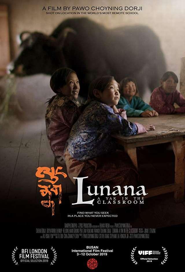 不丹是教室_Lunana: A Yak in the Classroom_電影海報