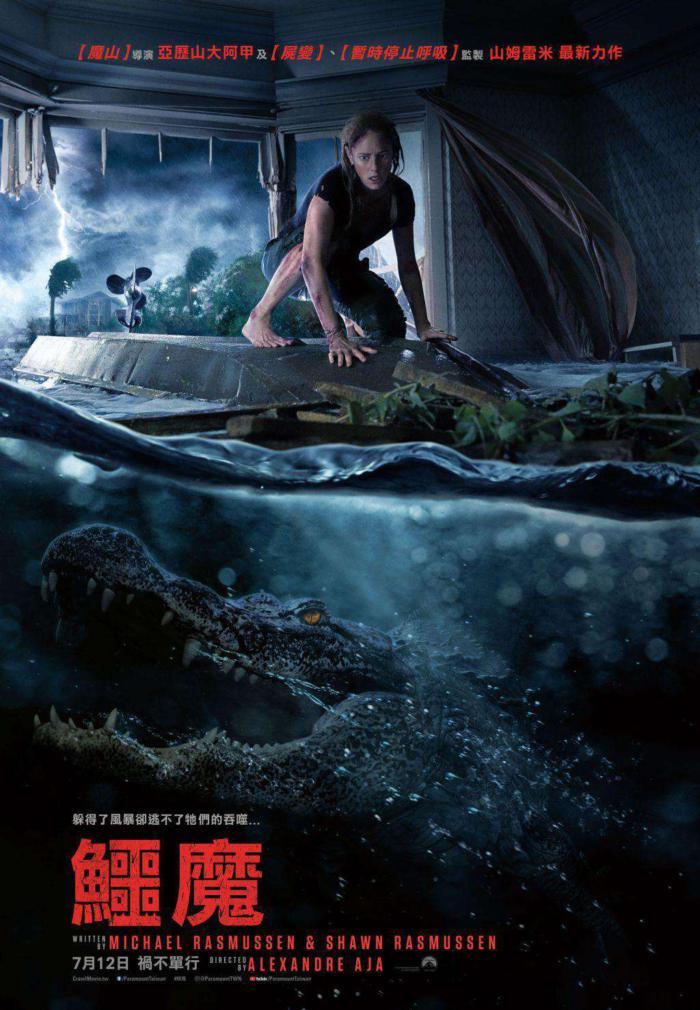 鱷魔_Crawl(2019)_電影海報