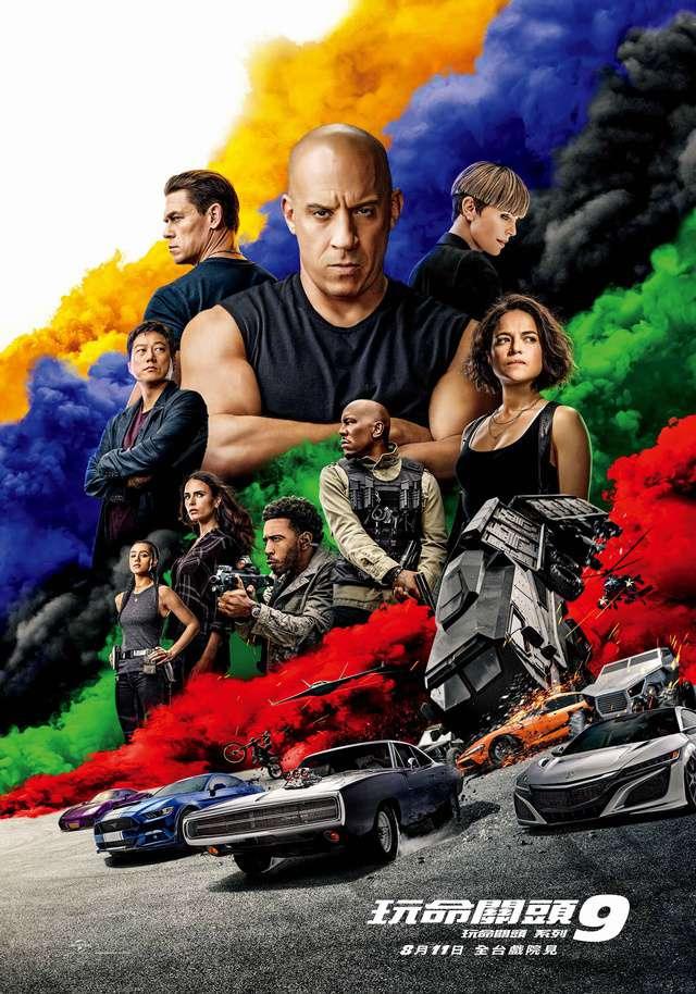 玩命關頭9_Fast & Furious 9_電影海報