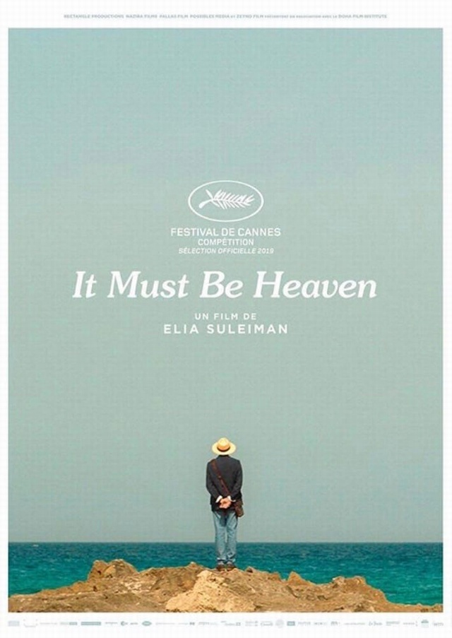 導演先生的完美假期_It Must Be Heaven_電影海報