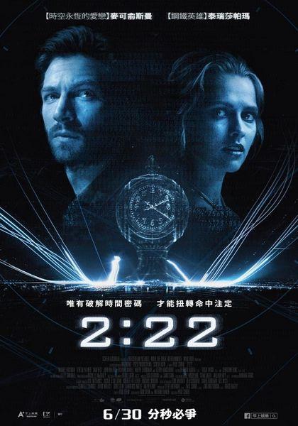 2:22_電影海報