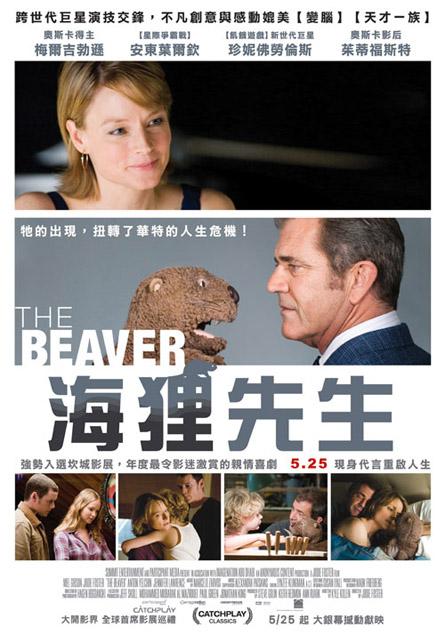 海狸先生_The Beaver_電影海報