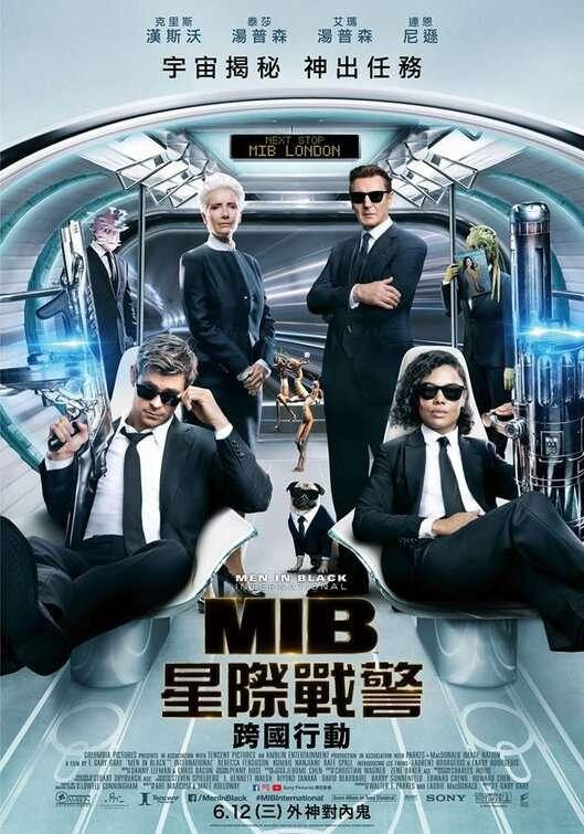 MIB星際戰警:跨國行動_Men in Black International_電影海報