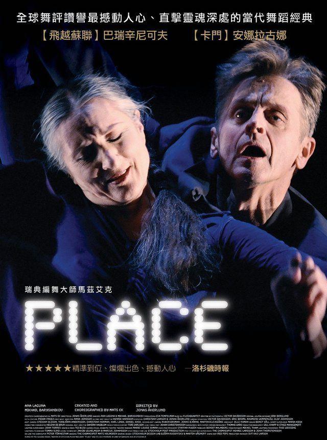 框_Place_電影海報
