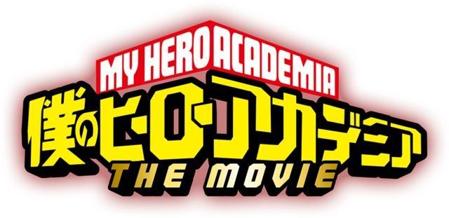 電影版我的英雄學院:兩個人的英雄_My Hero Academia: Two Heroes_電影劇照