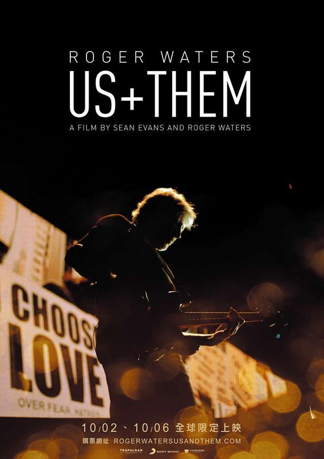 ROGER WATERS US +THEM_ROGER WATERS US THEM_電影海報