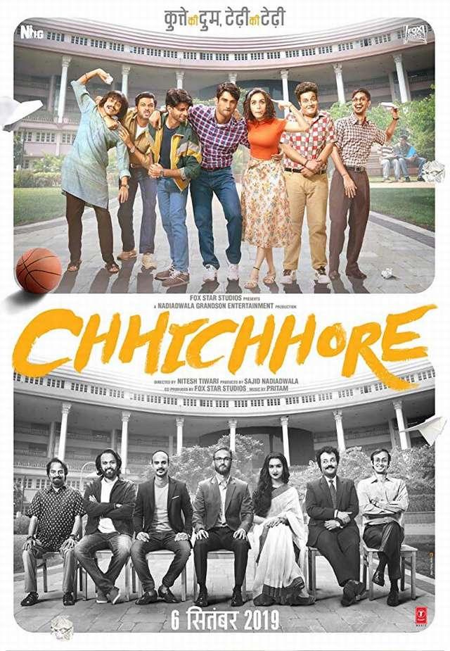 萬萬沒想到_Chhichhore_電影海報