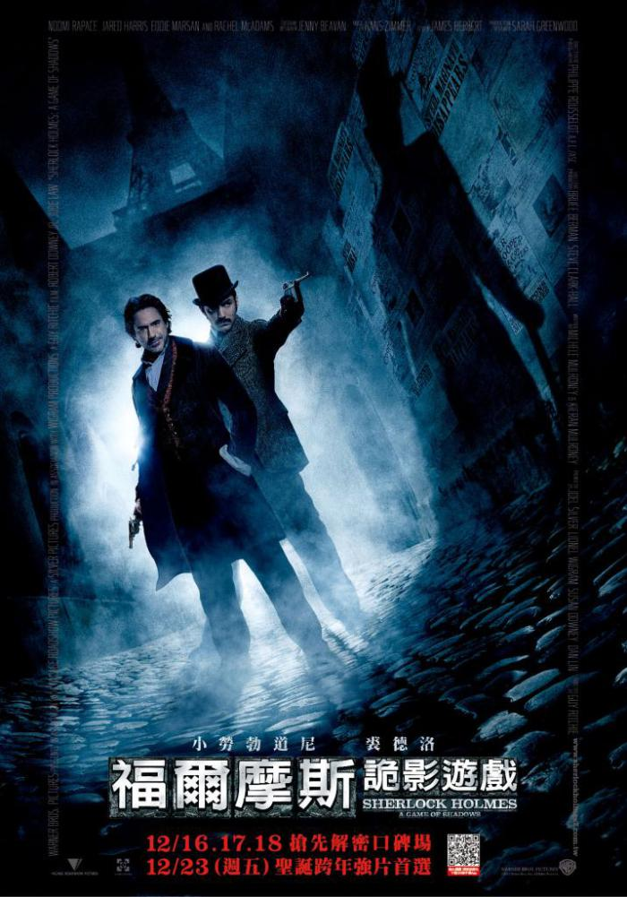 福爾摩斯:詭影遊戲_Sherlock Holmes: A Game of Shadows_電影海報