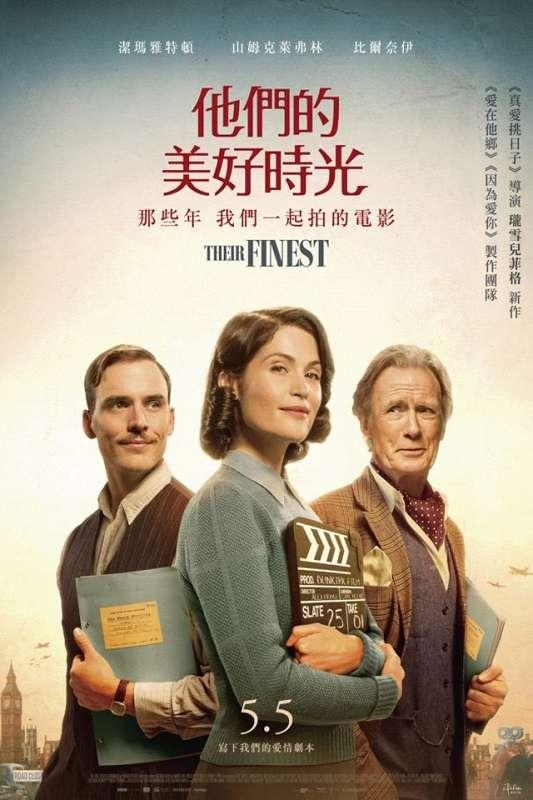 他們的美好時光_Their Finest_電影海報