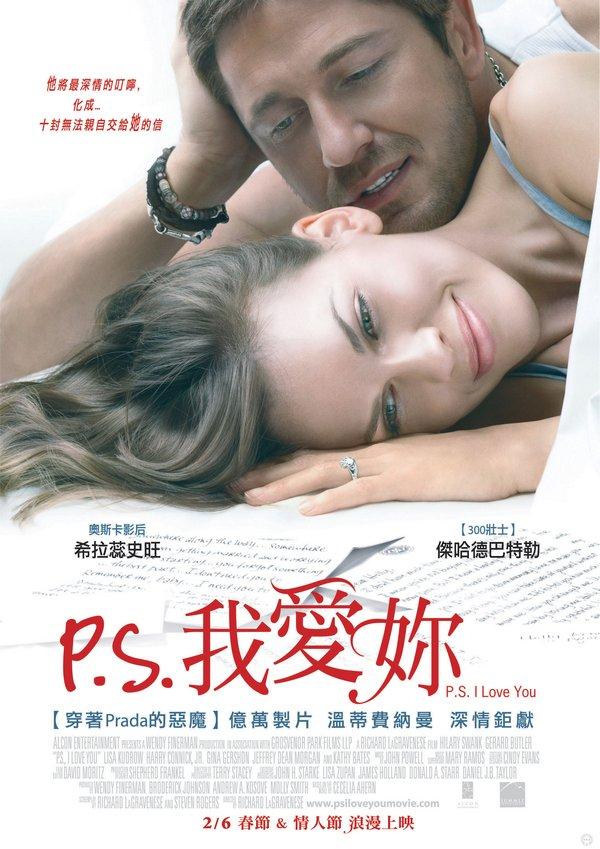 P.S. 我愛妳_P.S. I Love You_電影海報