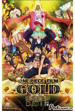 航海王電影:GOLD_One Piece Film Gold_電影劇照