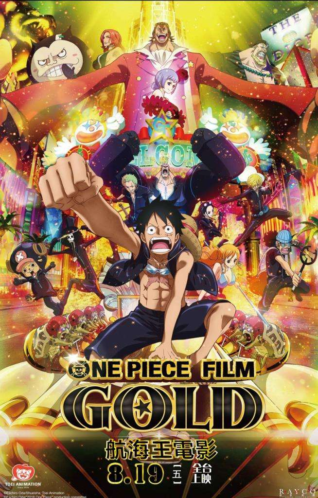 航海王電影:GOLD_One Piece Film Gold_電影海報