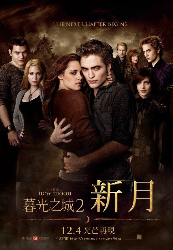 暮光之城2:新月_The Twilight Saga: New Moon_電影海報