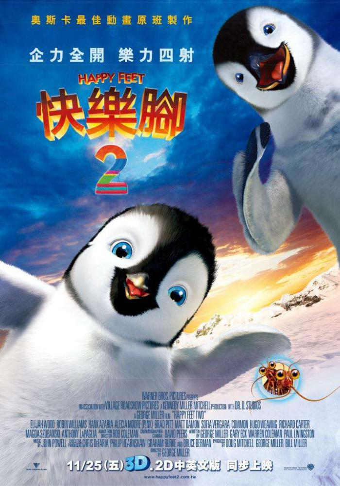 快樂腳2_Happy Feet 2_電影海報