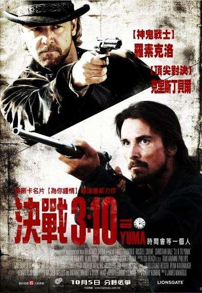 決戰3:10_3:10 to Yuma (2007)_電影海報