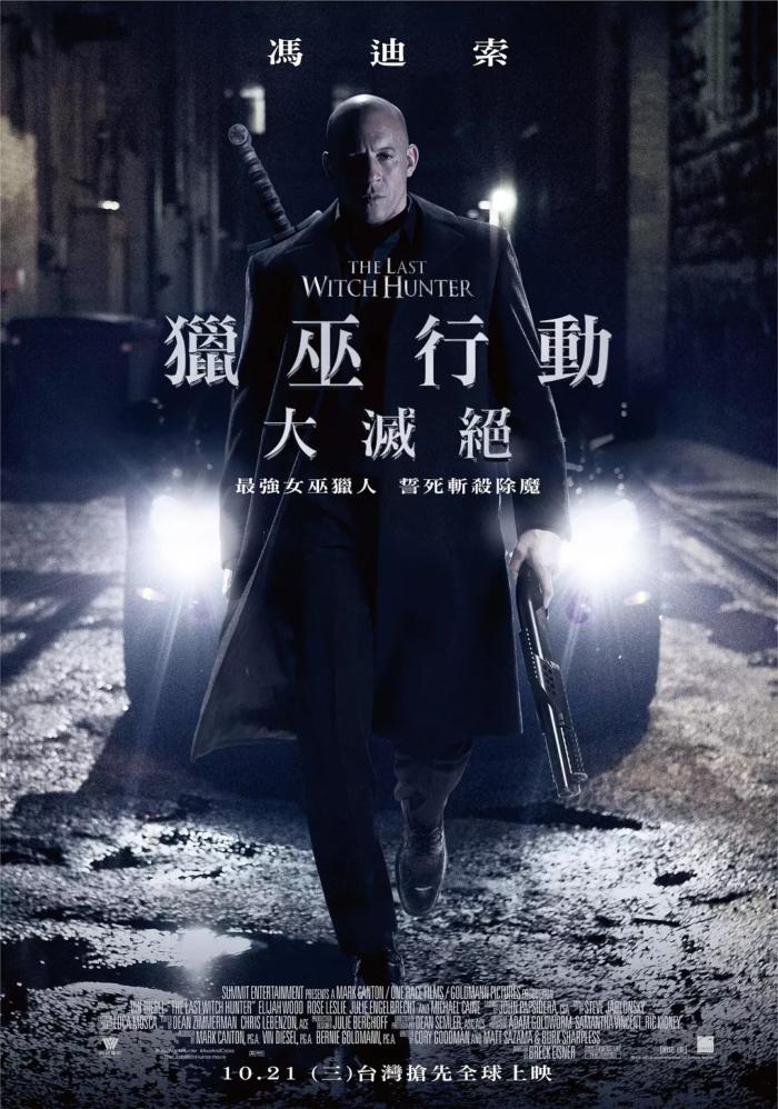 獵巫行動:大滅絕_The Last Witch Hunter_電影海報