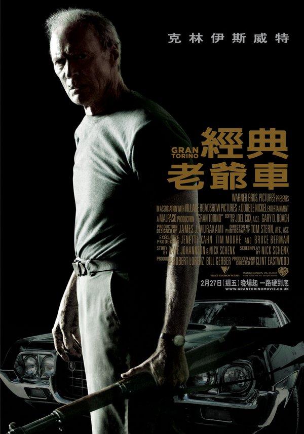 經典老爺車_Gran Torino_電影海報