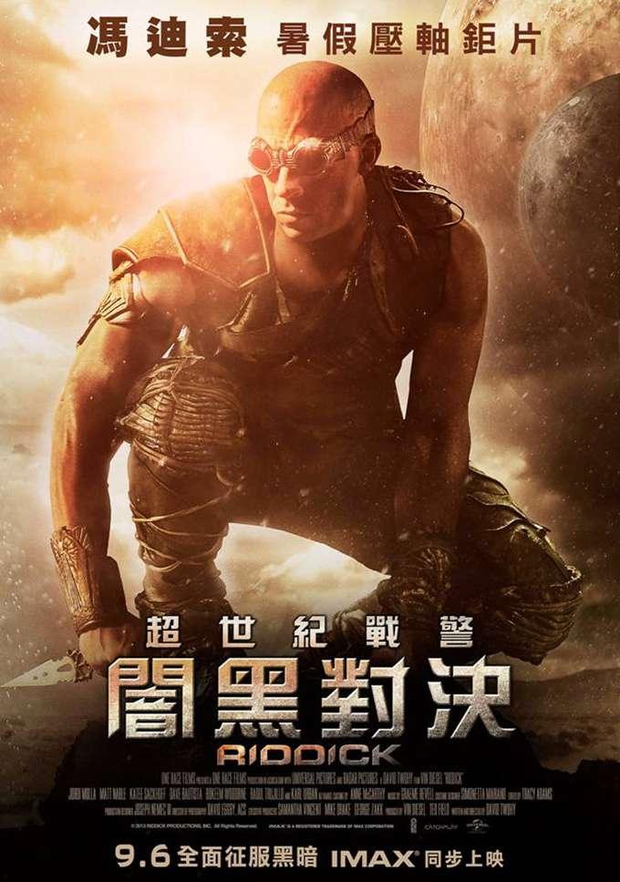 超世紀戰警:闇黑對決_Riddick_電影海報