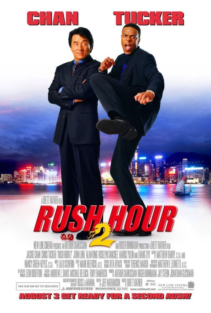 尖峰時刻2_Rush hour 2_電影海報