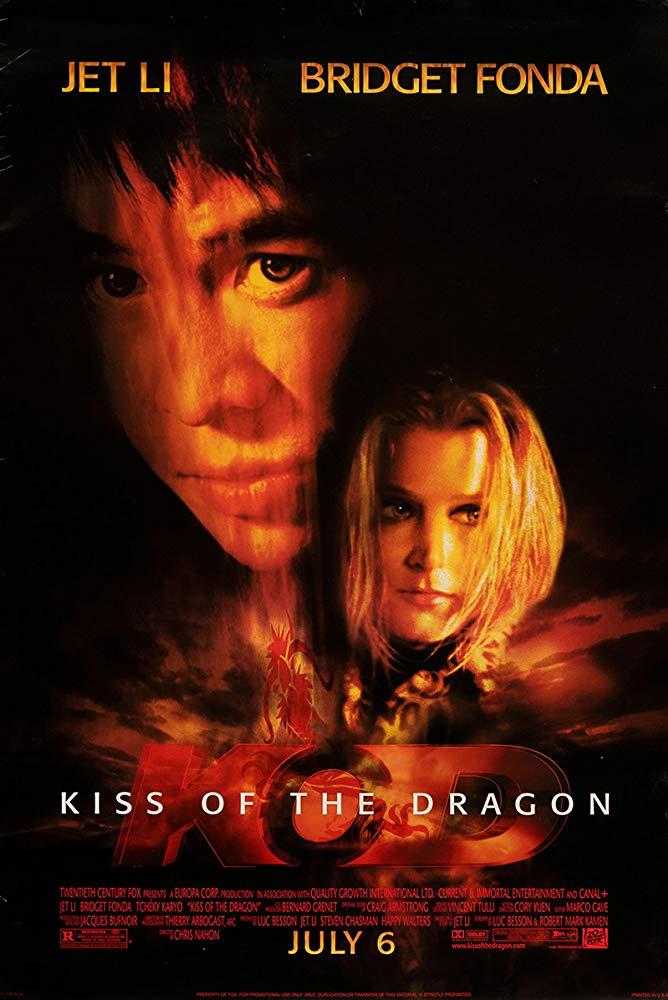 龍吻_Kiss of the Dragon_電影海報