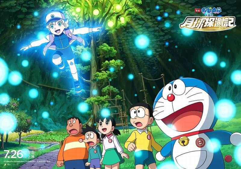 電影哆啦A夢:大雄的月球探測記_Doraemon the Movie: Nobita's Chronicle of the Moon Exploration_電影劇照