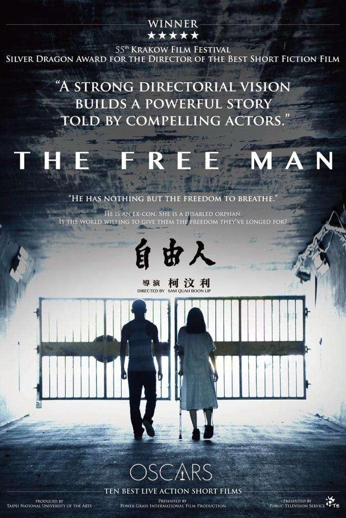 自由人_The Free Man_電影海報