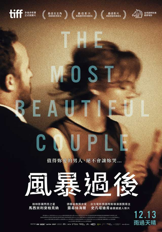 風暴過後_The Most Beautiful Couple_電影海報