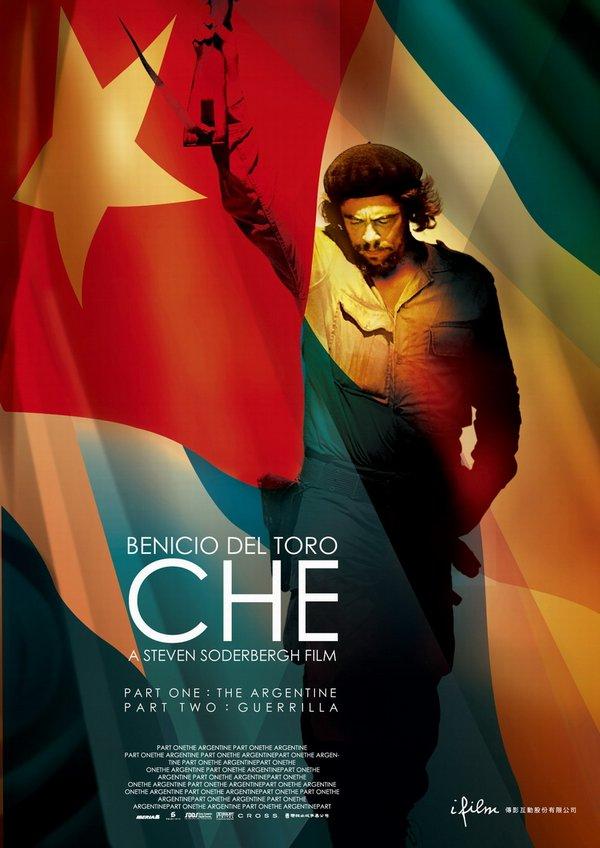 切:28歲的革命_The Argentine_電影海報