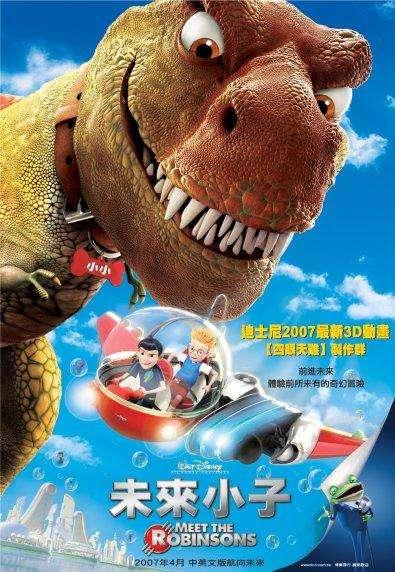 未來小子_(2007) Meet the Robinsons_電影海報