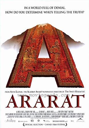 A級控訴_Ararat_電影海報