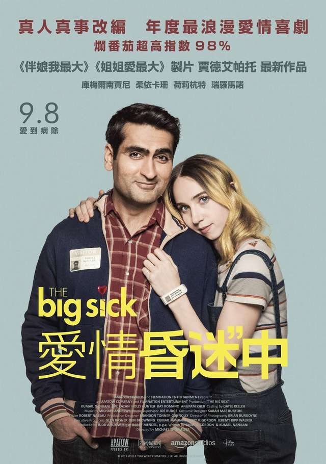 愛情昏迷中_The Big Sick_電影海報