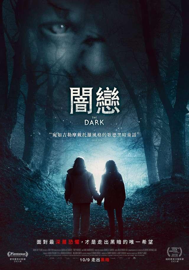 闇戀_The Dark_電影海報
