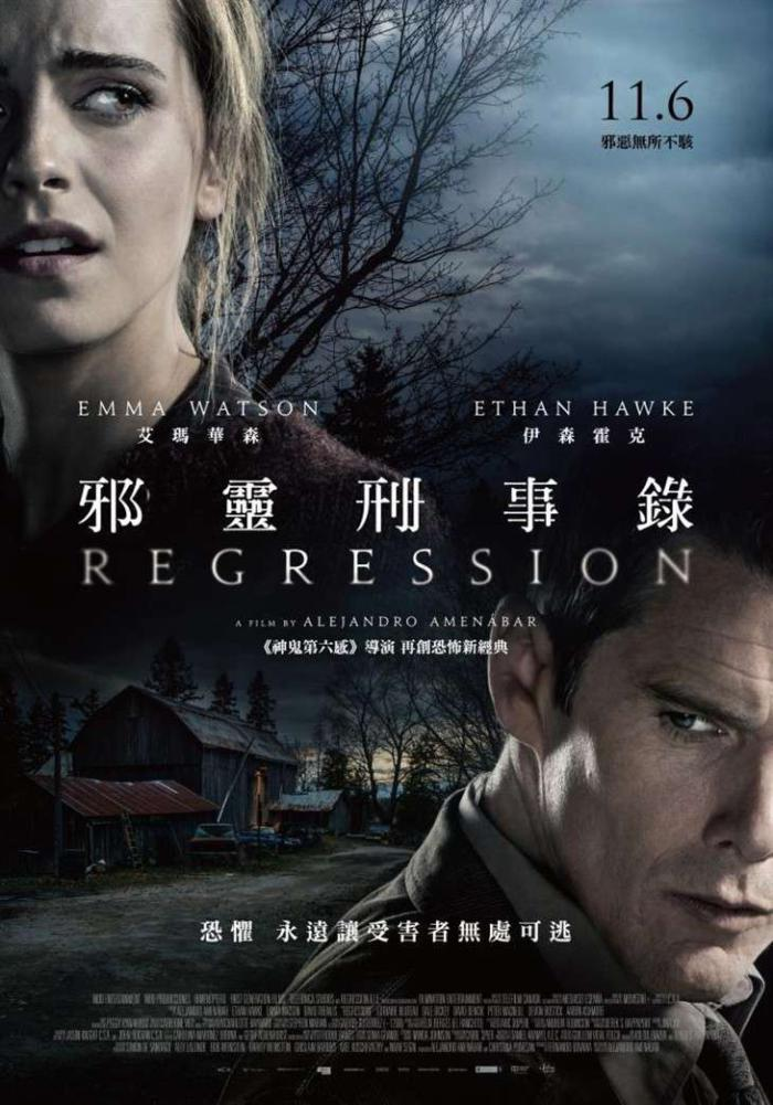 邪靈刑事錄_Regression_電影海報