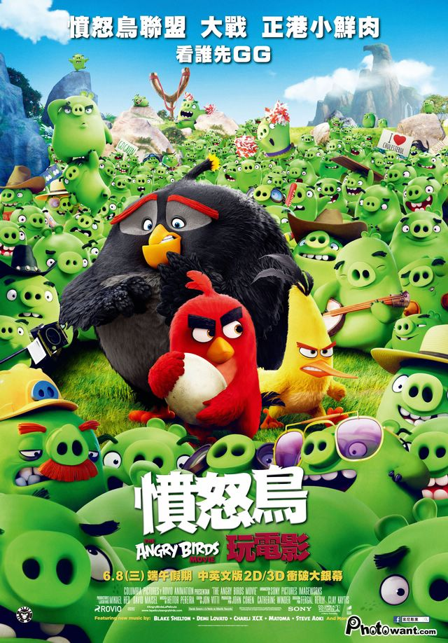 憤怒鳥玩電影_The Angry Birds Movie_電影海報